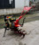 China Farm Agriculture Equipment Power Tiller Cultivator
