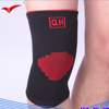 Nylon Knitted Ankle Support Compression Brace
