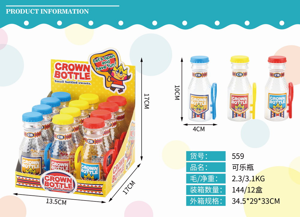 2019 hot selling kids mini plastic candy bottle for candy toy