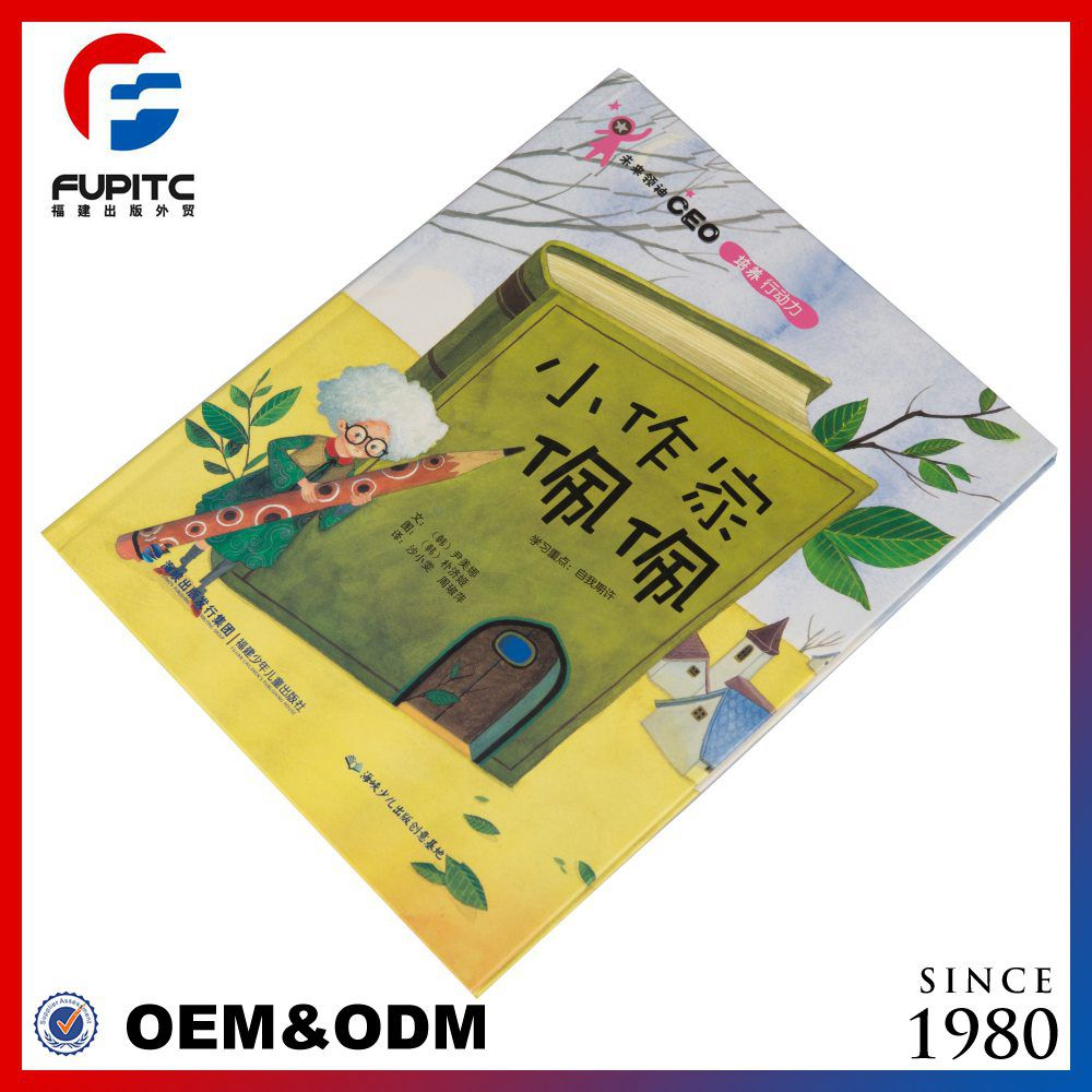 personalized korean children watercolor coloring book buy korean coloring bookchildren coloring bookwatercolor coloring books product on alibabacom - Watercolor Coloring Book