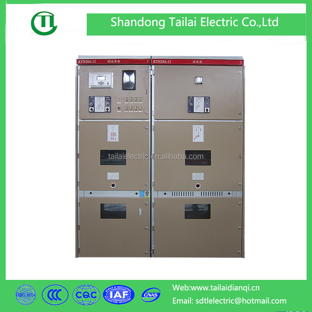 KYN28 11kv/12kv/24kv/35kv middle mounted low voltage switchgear. 11kv switchgear