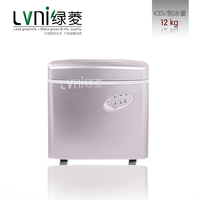 buy applican LVNI tube ice maker, commercial ice maker, ice maker for home use