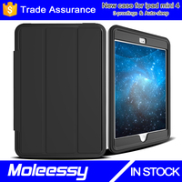 Graceful bumper case for ipad mini 4 smart leather cover with sleep&wake up function