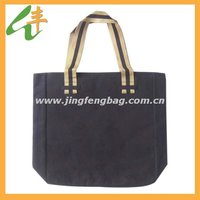 2014 fashion design leather tote bag