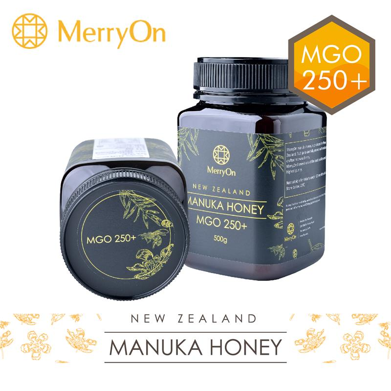 MerryOn - antioxidants new 100%pure mgo 550 1000g pure sidr honey with high quality