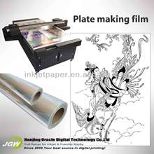 scrap printed plastic film rolls,inkjet plate making film