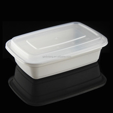 Hight quality Square white box with lock lid