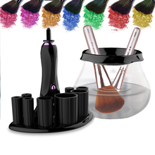 Private Label Cosmetics New 2 speed electronic makeup brush cleaner