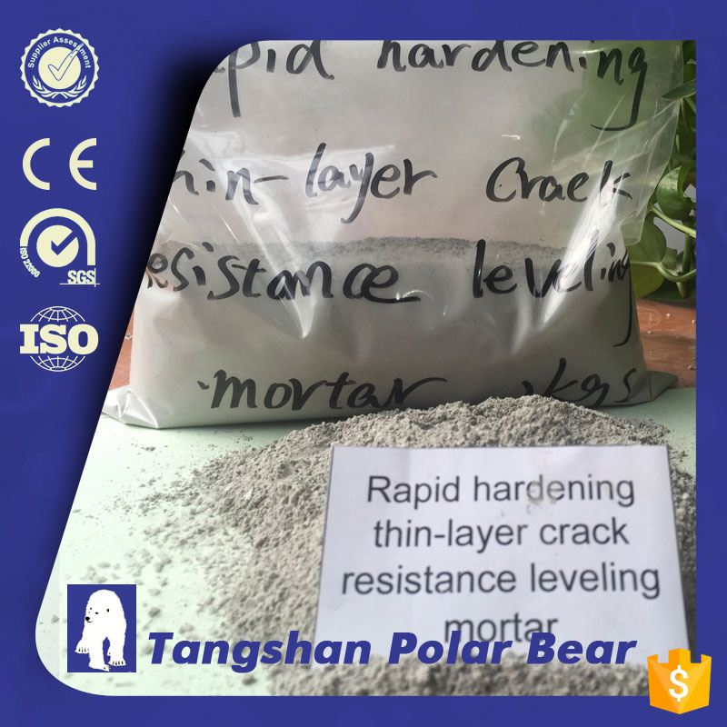 self leveling cement cement compound dry mortar