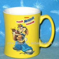 Yellow Thin Waist Ceramic Nestle Coffee Mug for Nesquik