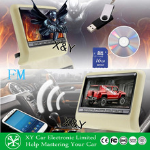 lcd display good vision car dvd player,headrest tft lcd XY-7089