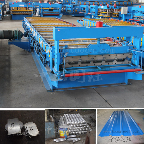 roof tiles machine south africa