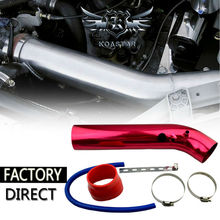 76mm Neck 3 Colors Aluminum Cold Car Air Filter Intake Pipe