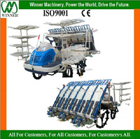 hot sale! 2014 new china four wheel drive rice transplanter