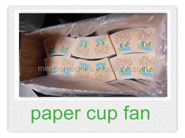 Automatic high speed paper punching machine(MB-CQ-850)