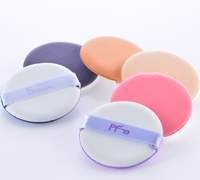 high quality good price makeup powder puff in China