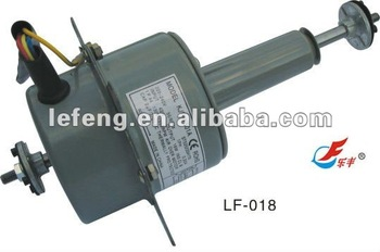 16w cola machine motor