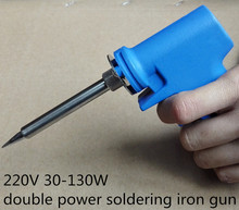Oem 110v-220v Soldering Gun Electric 30W/130W Double Power Sodering Iron
