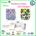 happy flute baby cloth diaper reusable AI2 diapers OEM digital print