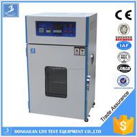 Supply Dry Heat Sterilization Chamber Hot Air Oven Price