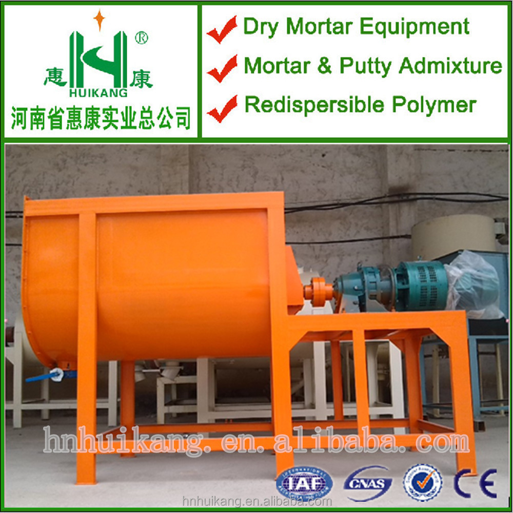 granite effect stone paint blending machine, stone paint mixing machine,granite effect stone paint mixer