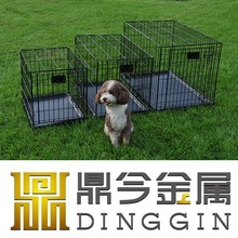 Green Environment Protection Pet kennel