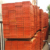 China Suppier Recyclable Steel Formwork for Concrete with best price