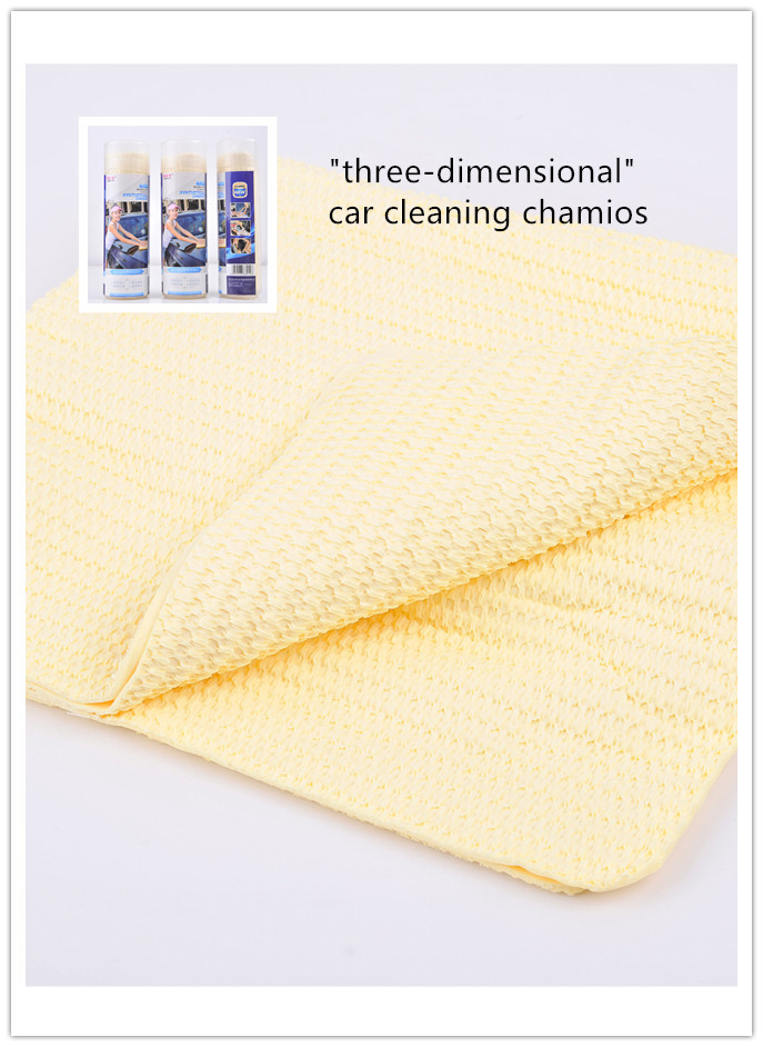High quality pva chamois colths with Poland customized logo for automobile cleaning