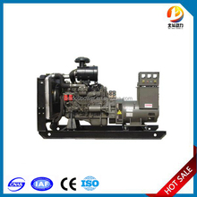 100KW China supplier Weichai open type diesel generator set with brushless dynamo and smartgen 6110