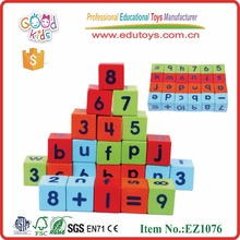 Preschool Kids Learning 3D Wooden Alphabet Puzzle Game Wooden Educational Toys
