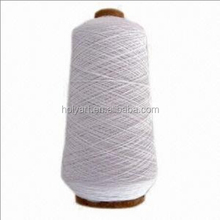 Hot sale rubber covered yarn