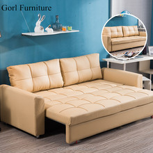 Living Room Furniture PU Leather Sofa Bed GL805P
