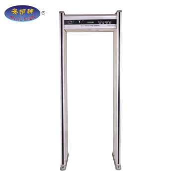 Door Frame Metal Detector,Walk Through Body For Airport Security