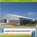 Sealed steel structure poultry house