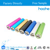 Free sample promotion usb portable charger,free gift power bank ,promotional items