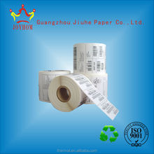 Commercial bond printed adhesive paper rolls