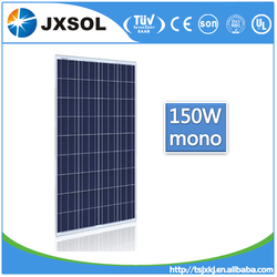 1480*680*30mm size and polycrystalline silicon ,poly silicon material 150w pv solar panel