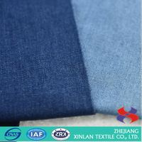 Most popular trendy style elastic soft denim fabric from China