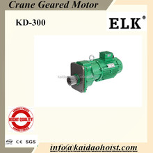 end carriage geared motor with buffer KD-300 double speed,crane component reducer motor
