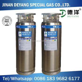 liquid co2 dewar storage tank for sale