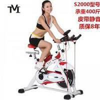 best selling products spinning bike new products for 2015