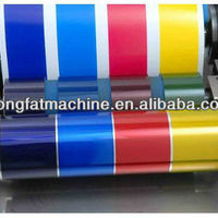 Ink Color Analysis Instrument HFT 225