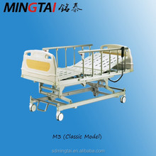 collapsible aluminium side rail three function electric hospital bed