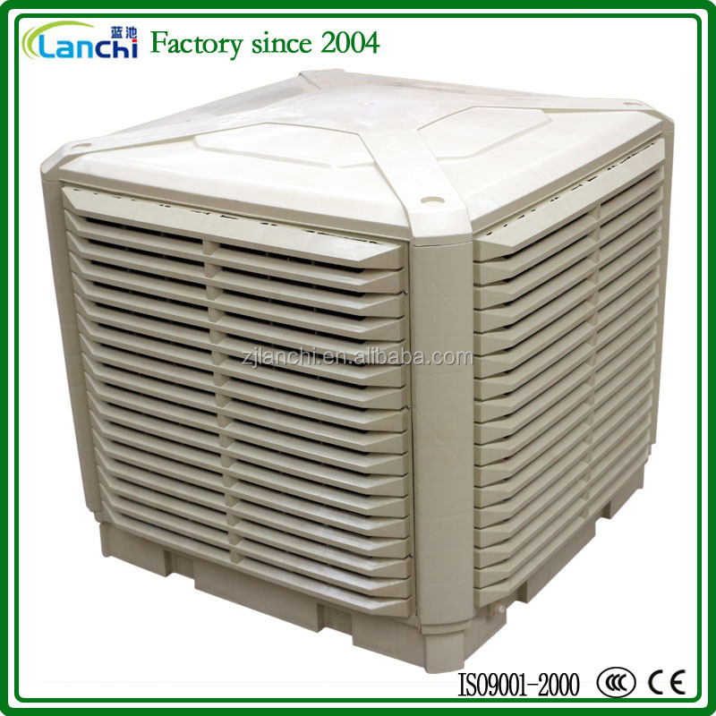 Evaporative Cooler Roof : Lanchi m h large airflow honeycomb air cooler roof