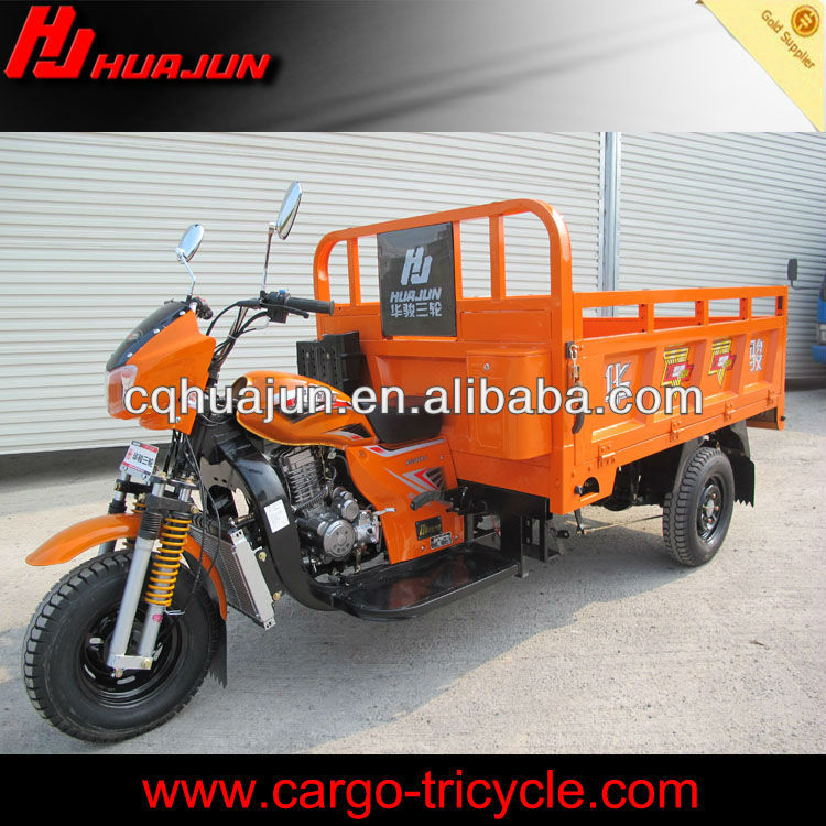 china low price gas powered tricycle /three wheel motorcycle