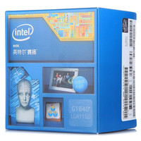 Intel Celeron G1840 Dual Core CPU