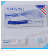 CE & FDA medical equipments urine pregnancy test