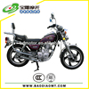 Top Quality 125cc Motorcycle For Sale Four Stroke Engine Motorcycles Wholesale B002
