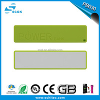 2015 most popular solar charger/solar power bank with high capacity