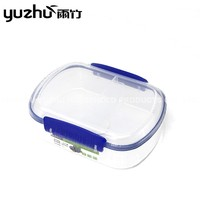 Hot Selling Good Quality Refrigerator Safe Lock Plastic Lunch Box